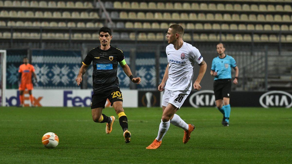 Zorya-AEK Athens (1-4)